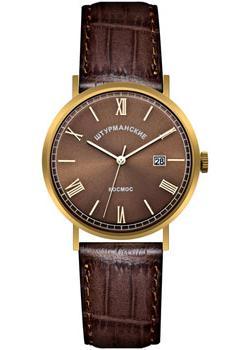 Российские наручные  мужские часы Sturmanskie VJ21-3366859. Коллекция Открытый космос