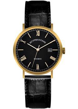Российские наручные  мужские часы Sturmanskie VJ21-3366860. Коллекция Открытый космос