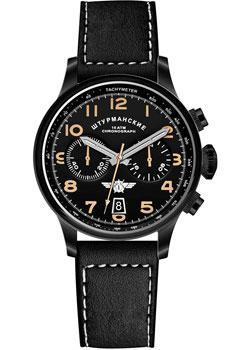 Российские наручные  мужские часы Sturmanskie VK64-3354851. Коллекция Пионеры космоса