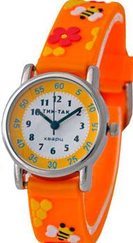 мужские часы Tik-Tak H101-2-oranzhevye-pchely. Коллекция Тик-Так