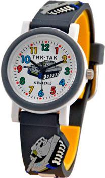 мужские часы Tik-Tak H104-2-tank. Коллекция Тик-Так