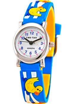 мужские часы Tik-Tak H107-2-zheltaja-rezin-utka. Коллекция Тик-Так