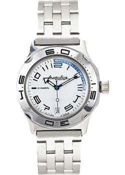 Российские наручные  мужские часы Vostok 100473. Коллекци Амфиби
