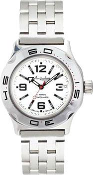 Российские наручные  мужские часы Vostok 100485. Коллекция Амфибия