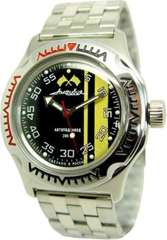Российские наручные  мужские часы Vostok 100652. Коллекци Амфиби