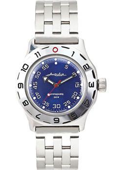 Российские наручные  мужские часы Vostok 100824. Коллекци Амфиби