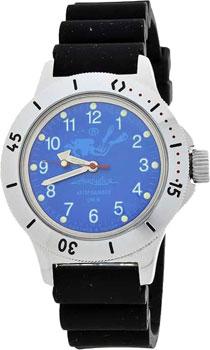 Российские наручные  мужские часы Vostok 120656. Коллекция Амфибия
