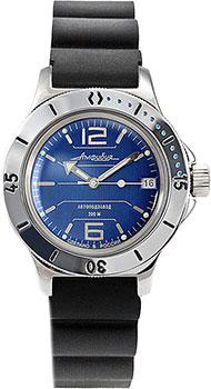 Российские наручные  мужские часы Vostok 120696. Коллекци Амфиби