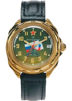 Российские наручные  мужские часы Vostok 219435. Коллекция Командирские