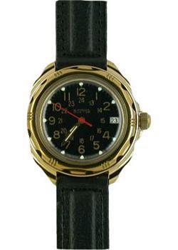 Российские наручные мужские часы Vostok 219782. Коллекция Восток