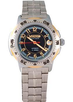 Российские наручные  мужские часы Vostok 311835. Коллекция Партнер
