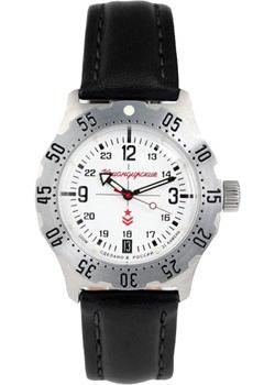 Российские наручные  мужские часы Vostok 350514. Коллекция Командирские