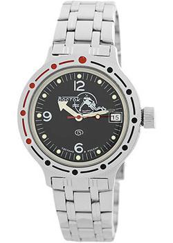 Российские наручные  мужские часы Vostok 420634. Коллекция Амфибия