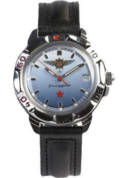 Российские наручные  мужские часы Vostok 431290. Коллекция Командирские