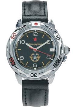 Российские наручные  мужские часы Vostok 431296. Коллекци Командирские