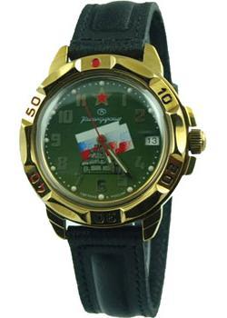 Российские наручные  мужские часы Vostok 439435. Коллекци Командирские