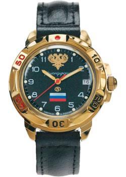 Российские наручные  мужские часы Vostok 439646. Коллекци Командирские Классика