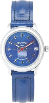 Российские наручные  женские часы Vostok 511325. Коллекция Восток