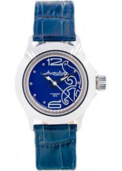 Российские наручные  женские часы Vostok 51340. Коллекция Амфибия