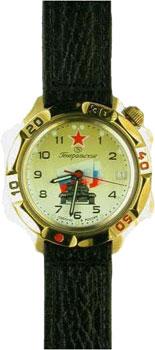 Российские наручные  мужские часы Vostok 539295. Коллекция Командирские