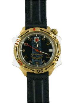 Российские наручные  мужские часы Vostok 539301. Коллекция Командирские