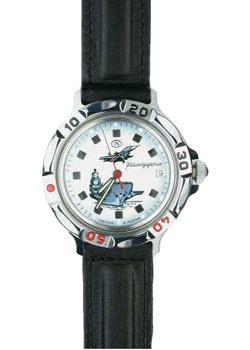 Российские наручные  мужские часы Vostok 811261. Коллекция Командирские Классика