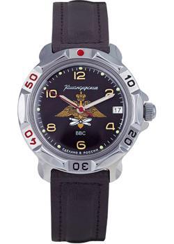 Российские наручные  мужские часы Vostok 811928. Коллекция Командирские Классика