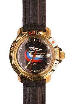 Российские наручные  мужские часы Vostok 819260. Коллекция Командирские Классика