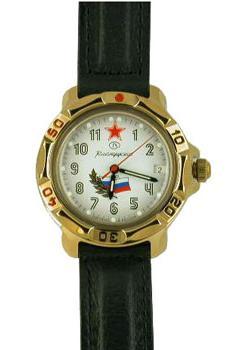 Российские наручные  мужские часы Vostok 819277. Коллекци Командирские