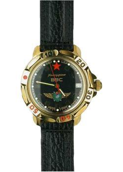 Российские наручные  мужские часы Vostok 819313. Коллекция Командирские Классика