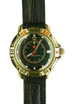 Российские наручные  мужские часы Vostok 819399. Коллекция Командирские Классика