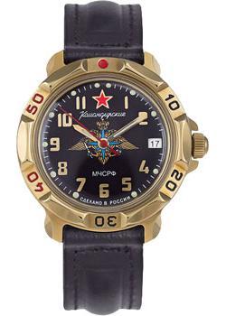 Российские наручные  мужские часы Vostok 819639. Коллекция Командирские