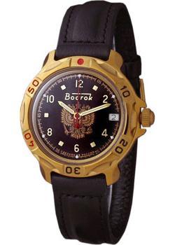 Российские наручные  мужские часы Vostok 819770. Коллекция Командирские Классика
