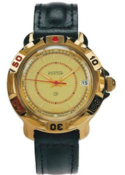 Российские наручные  мужские часы Vostok 819980. Коллекция Командирские Классика