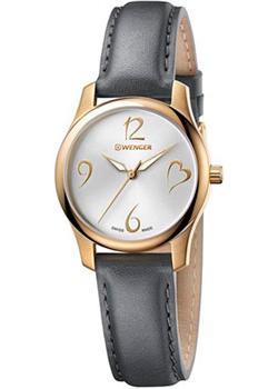 Швейцарские наручные  женские часы Wenger 01.1421.108. Коллекция City Very Lady