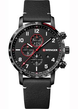 Купить Швейцарские наручные мужские часы Wenger 01.1543.106. Коллекция Attitude