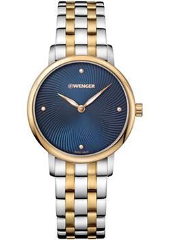 Швейцарские наручные  женские часы Wenger 01.1721.103. Коллекция Urban Donnissima.