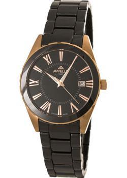 Швейцарские наручные  мужские часы Appella 4377-8004. Коллекци Ceramic