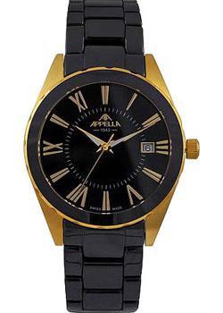 Швейцарские наручные  женские часы Appella 4377.44.0.0.04. Коллекци Ceramic