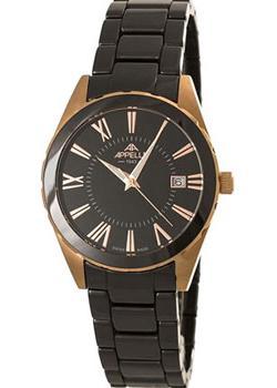 Швейцарские наручные  женские часы Appella 4377.45.0.0.04. Коллекция Ceramic