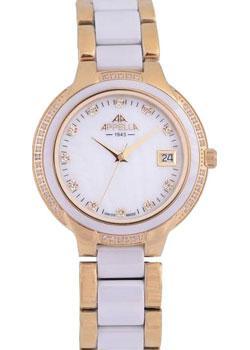 Швейцарские наручные  женские часы Appella 4392.41.1.0.01. Коллекция Ceramic