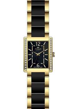 Швейцарские наручные  женские часы Appella 4396.44.1.0.04. Коллекция Ceramic