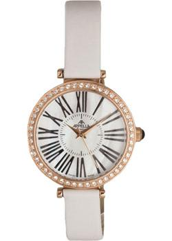 Швейцарские наручные  женские часы Appella 4430.04.1.1.01. Коллекция Le Belle