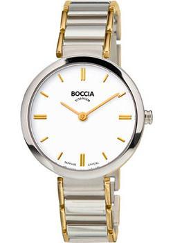 Наручные  женские часы Boccia 3252-03. Коллекция Titanium