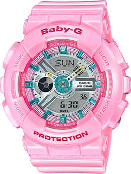 Японские наручные  женские часы Casio BA-110CA-4A. Коллекция Baby-G