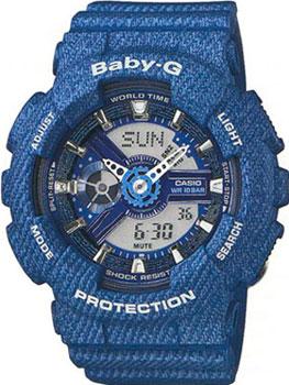 Японские наручные  женские часы Casio BA-110DC-2A2. Коллекция Baby-G