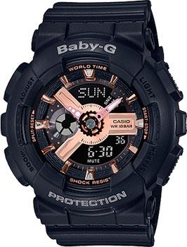 Японские наручные  женские часы Casio BA-110RG-1AER. Коллекция Baby-G