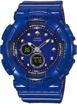 Японские наручные  женские часы Casio BA-125-2A. Коллекция Baby-G