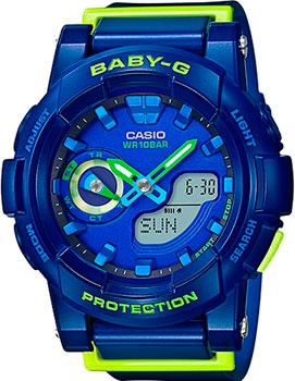 Японские наручные  женские часы Casio BGA-185FS-2A. Коллекция Baby-G