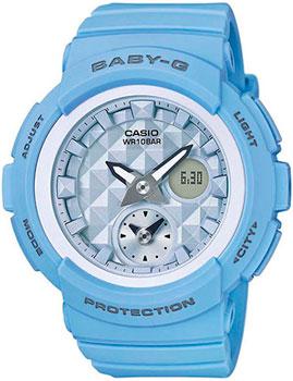 Японские наручные  женские часы Casio BGA-190BE-2A. Коллекция Baby-G